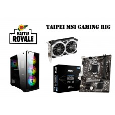 Taipei MSI Battle Royale Gaming Rig