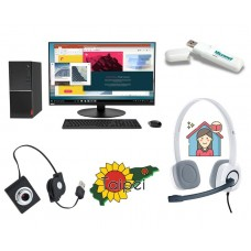 Learn From Home PC Students Package