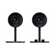 RAZER Nommo 2.0 Speaker System